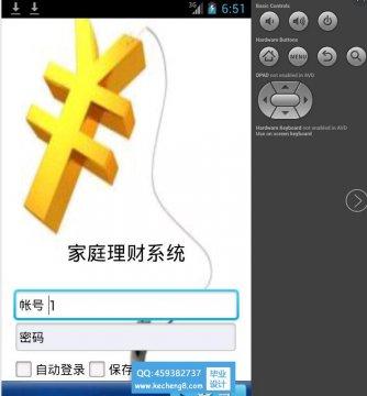 http://www.kecheng8.com/uploads/allimg/161025/1-16102523015W02-lp.jpg