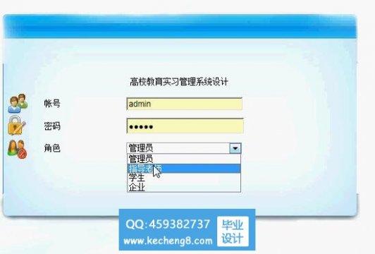 http://www.kecheng8.com/uploads/allimg/161105/1-1611051440144J-lp.jpg