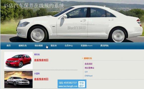 http://www.kecheng8.com/uploads/allimg/161121/1-161121093034L1-lp.jpg