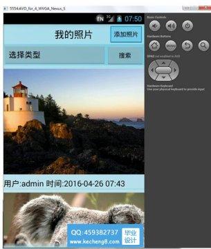 http://www.kecheng8.com/uploads/allimg/161122/1-161122230250634-lp.jpg