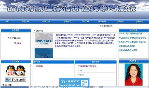 http://www.kecheng8.com/uploads/allimg/161128/1-16112Q6135B93-lp.jpg