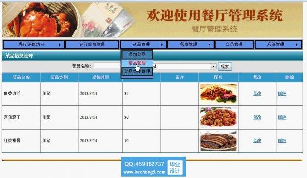 http://www.kecheng8.com/uploads/allimg/161130/1-161130150606363-lp.jpg