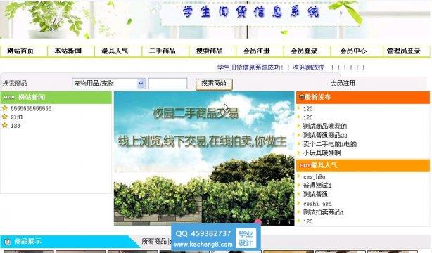 http://www.kecheng8.com/uploads/allimg/161201/1-1612011K053416-lp.jpg