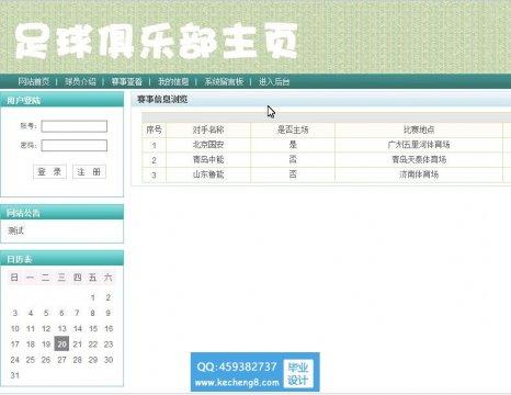 http://www.kecheng8.com/uploads/allimg/161202/1-161202161330448-lp.jpg