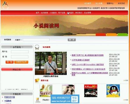 http://www.kecheng8.com/uploads/allimg/161204/1-16120421224K48-lp.jpg