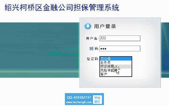 http://www.kecheng8.com/uploads/allimg/161205/1-1612051G922T6-lp.jpg