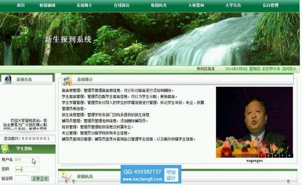 http://www.kecheng8.com/uploads/allimg/161208/1-16120P95R42b-lp.jpg