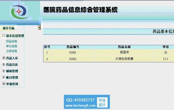 http://www.kecheng8.com/uploads/allimg/161211/1-161211112333549-lp.jpg