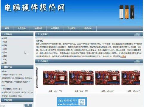 http://www.kecheng8.com/uploads/allimg/161211/1-16121111513U92-lp.jpg