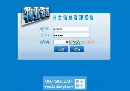 http://www.kecheng8.com/uploads/allimg/161211/1-161211141214315-lp.jpg