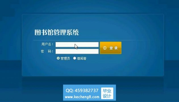 http://www.kecheng8.com/uploads/allimg/161211/1-16121114244V24-lp.jpg