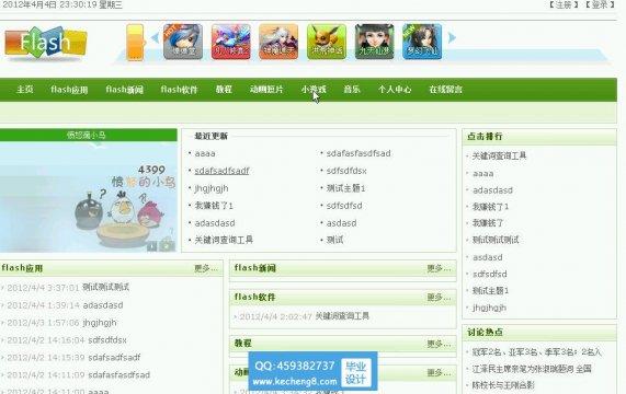http://www.kecheng8.com/uploads/allimg/161211/1-161211204542501-lp.jpg