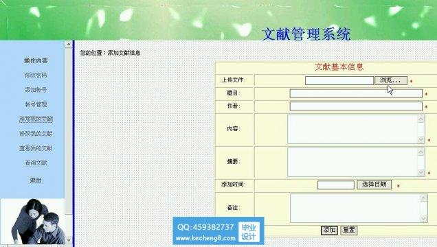 http://www.kecheng8.com/uploads/allimg/161212/1-161212142F9604-lp.jpg