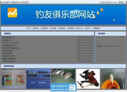 http://www.kecheng8.com/uploads/allimg/161212/1-161212150521446-lp.jpg
