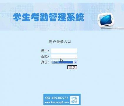 http://www.kecheng8.com/uploads/allimg/161213/1-161213120110595-lp.jpg