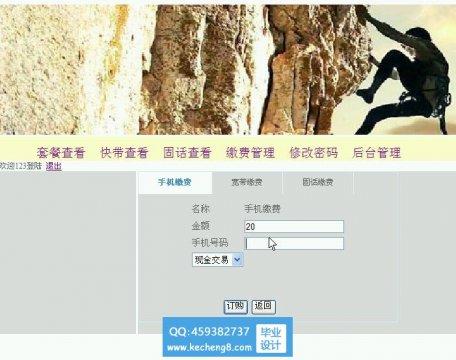 http://www.kecheng8.com/uploads/allimg/161221/1-161221005253J7-lp.jpg