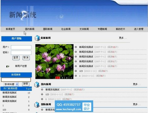 http://www.kecheng8.com/uploads/allimg/161221/1-1612210216345M-lp.jpg