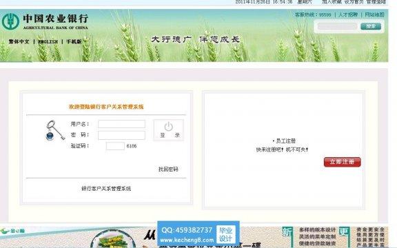 http://www.kecheng8.com/uploads/allimg/161222/1-161222091H4935-lp.jpg