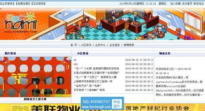 http://www.kecheng8.com/uploads/allimg/161222/1-161222104925329-lp.jpg