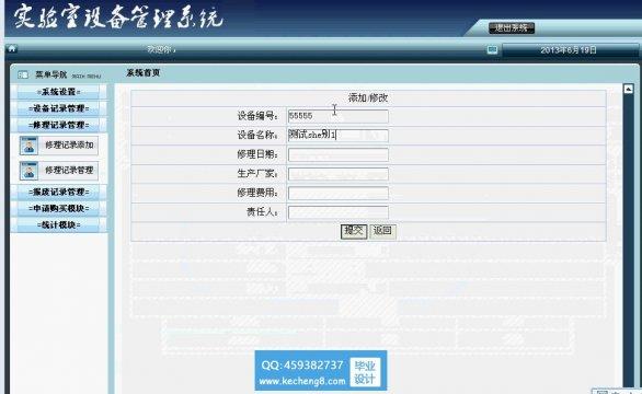 http://www.kecheng8.com/uploads/allimg/161224/1-16122410245V41-lp.jpg