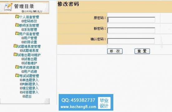 http://www.kecheng8.com/uploads/allimg/161230/1-16123015294CC-lp.jpg