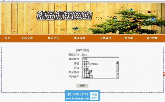 http://www.kecheng8.com/uploads/allimg/170101/1-1F10123202XF-lp.jpg