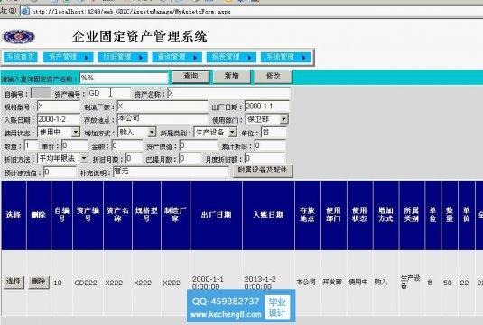 http://www.kecheng8.com/uploads/allimg/170101/1-1F101234Ab56-lp.jpg