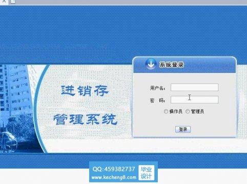 http://www.kecheng8.com/uploads/allimg/170102/1-1F102002420V3-lp.jpg