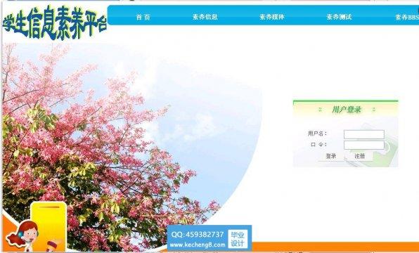 http://www.kecheng8.com/uploads/allimg/170102/1-1F102194H4423-lp.jpg