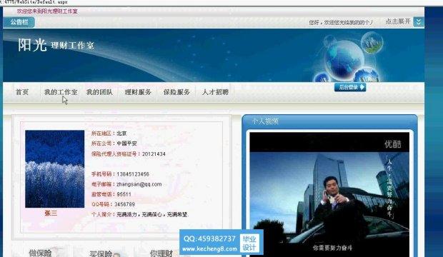 http://www.kecheng8.com/uploads/allimg/170102/1-1F1021H61c40-lp.jpg