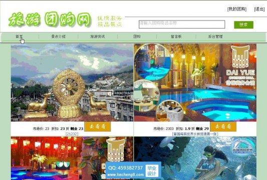 http://www.kecheng8.com/uploads/allimg/170102/1-1F1021U504K1-lp.jpg