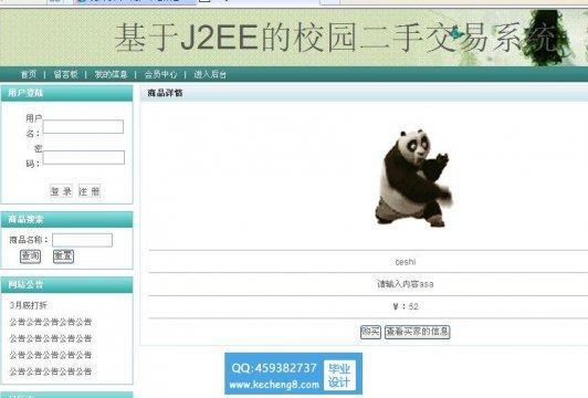 http://www.kecheng8.com/uploads/allimg/170104/1-1F104224619428-lp.jpg