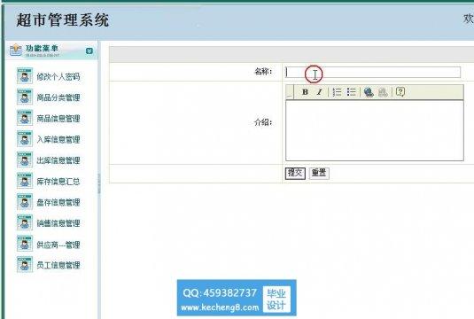 http://www.kecheng8.com/uploads/allimg/170111/1-1F11123491A34-lp.jpg