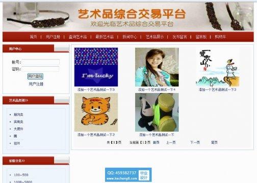 http://www.kecheng8.com/uploads/allimg/170112/1-1F112195142a0-lp.jpg