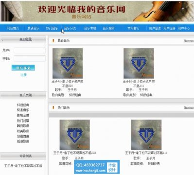 http://www.kecheng8.com/uploads/allimg/170113/1-1F113234R1229-lp.jpg