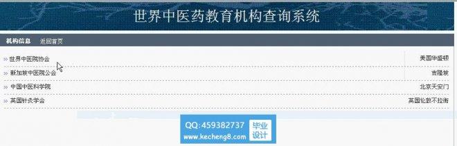 http://www.kecheng8.com/uploads/allimg/170114/1-1F114145220T5-lp.jpg