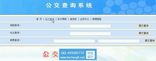 http://www.kecheng8.com/uploads/allimg/170610/1-1F610112FA34-lp.jpg