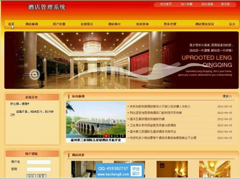 http://www.kecheng8.com/uploads/allimg/170706/1-1FF62103562c-lp.jpg