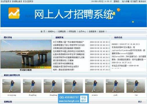http://www.kecheng8.com/uploads/allimg/170725/1-1FH51911213B-lp.jpg