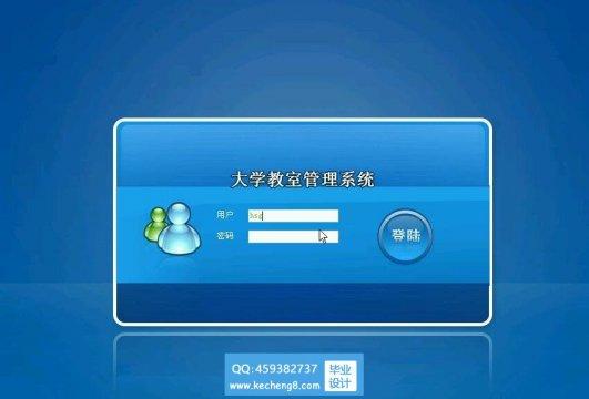 http://www.kecheng8.com/uploads/allimg/170725/1-1FH5194442940-lp.jpg