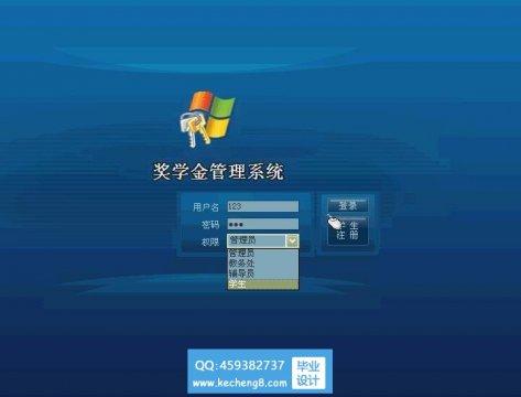 http://www.kecheng8.com/uploads/allimg/170830/1-1FS023202E55-lp.jpg