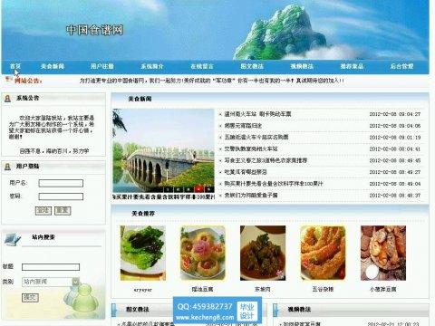 http://www.kecheng8.com/uploads/allimg/171121/1-1G12123344X52-lp.jpg