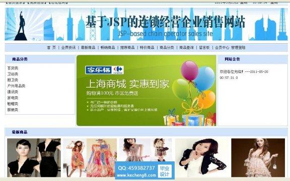 http://www.kecheng8.com/uploads/allimg/180726/1-1PH6144032Y9-lp.jpg
