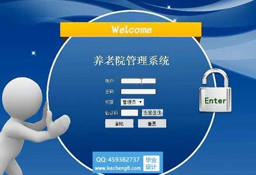 http://www.kecheng8.com/uploads/allimg/180923/1-1P923225JX26-lp.jpg