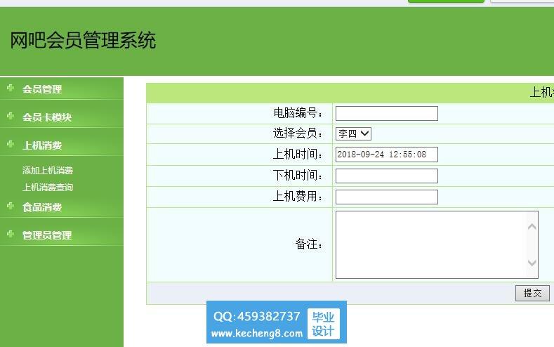 模拟申请网站源码下载_下载吧网站源码_下载源码就能建网站吗 (https://www.oilcn.net.cn/) 综合教程 第4张