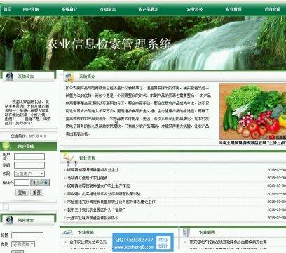 http://www.kecheng8.com/uploads/allimg/181003/1-1Q00323414O51-lp.jpg
