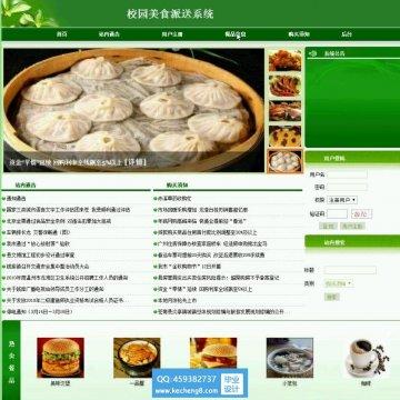 http://www.kecheng8.com/uploads/allimg/181010/1-1Q010101210442-lp.jpg