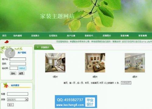 http://www.kecheng8.com/uploads/allimg/181010/1-1Q01022252DI-lp.jpg