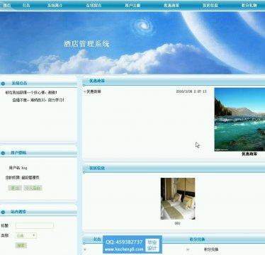 http://www.kecheng8.com/uploads/allimg/181011/1-1Q011230F9615-lp.jpg