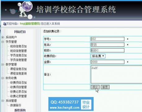 http://www.kecheng8.com/uploads/allimg/181016/1-1Q016104234641-lp.jpg